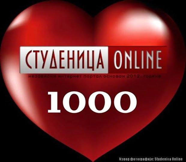 Studenica Online 1000 fan
