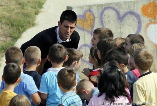 новак и деца