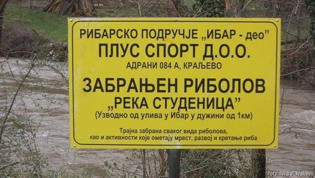 Zabranje-ribolov-Studenica